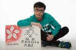 78_Wai_Hong_Kong